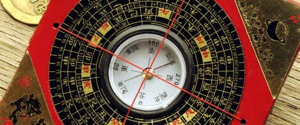 Luo Pan - Feng Shui Kompass